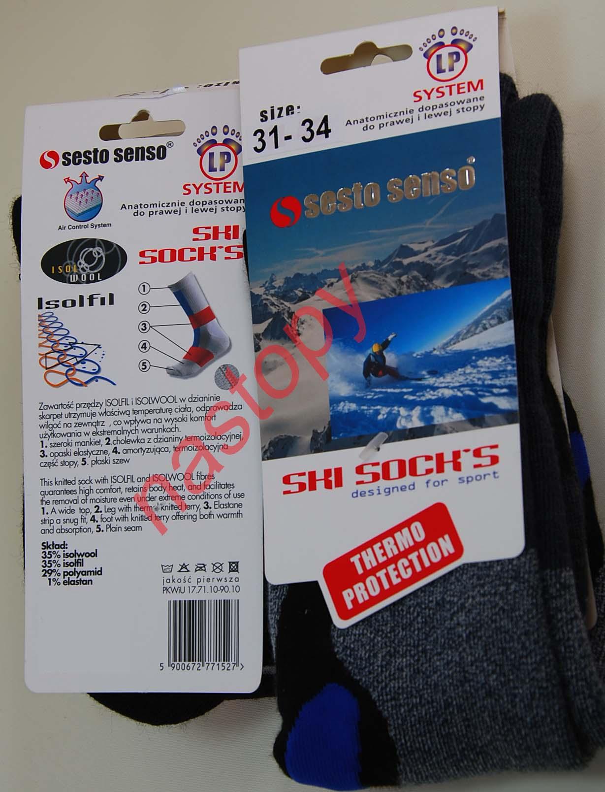 dzieciece skarpetki narciarskie nastopy
