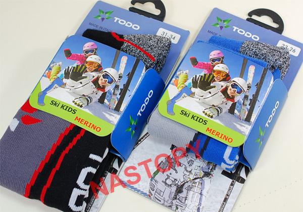 skarpety narciarskie wełniane